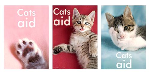 板東寛司「Cats aid 写真展」